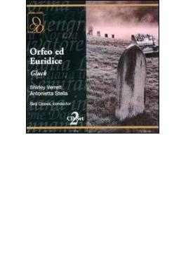 Orfeo Ed Euridice: Ozawa / Torinorai.so, Verrett, Stella