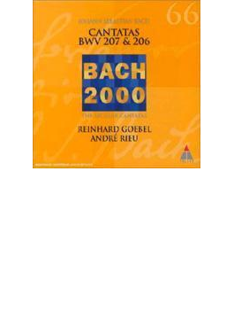 Cantatas.206, 207: Gobel, Lieu