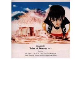 ドラマCD テイルズ・オブ・デスティニー-地上編-vol.2