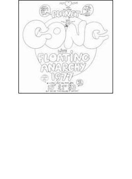 Floating Anarchydigi Pack