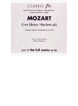 Serenade, 6, 13, Divertimento, 136, 137, 138, : A.watkinson / City Of London Sinfonia