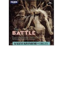 Organ Works: キヴィニエミ