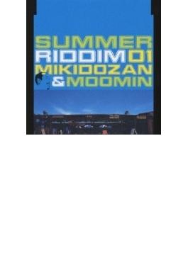 サマー・リディム 01