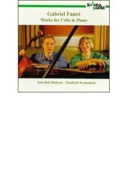 Works For Cello & Piano: Dinitzen(Vc) Westenholz(P)