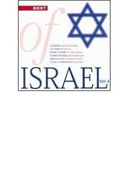 Best Of Israel Vol.4