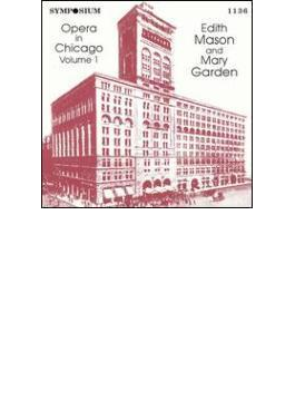 Opera In Chicago.1: Mason, Garden