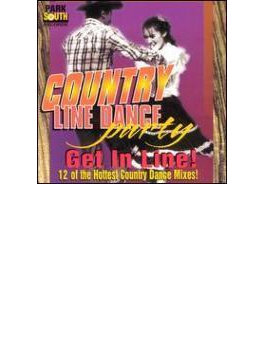 Country Line Dance Party - Getit Line