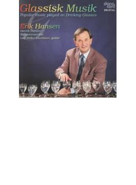 Glassisk Musik(グラス・ハープ): Hansen
