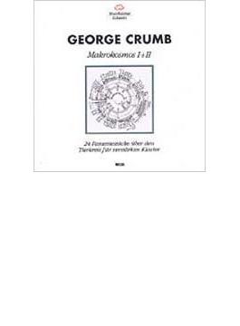 Makrokosmos.1, 2: ヘンツ=ディエマン(P)