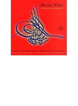 Persian Folklore: Cuarteto Latinoamericano Etc