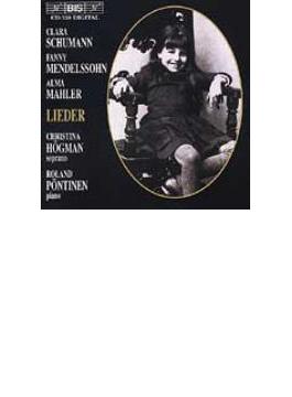 Lieder: Hogman(S)pontinen(P)