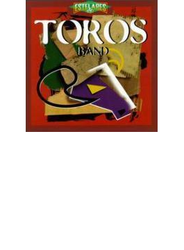 Estelares De Toros Band