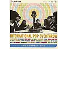 Ipo Festival Official Cd