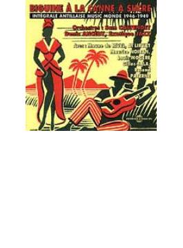 Biguine A La Canne A Sucre 1946-1947