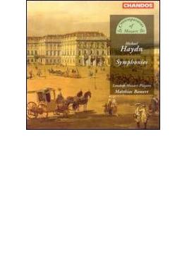 M・ハイドン:交響曲集 P6・9・16・26・32 バーメルト/ロンドン・モーツァルト