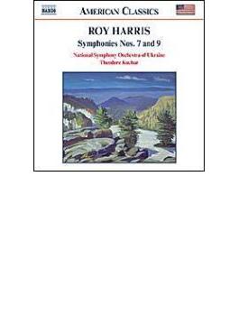 交響曲第7番/同第9番/勇気ある人J.F.ケネディへのエピローグ クチャル/ウクライナ国立交響楽団
