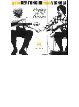 Meeting Of The Grooves