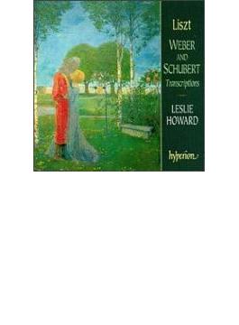 リスト:ピアノ独奏曲全集第49巻〈シューベルト&ウェーバー・トランスクリプションズ〉レスリー・ハワード(p)