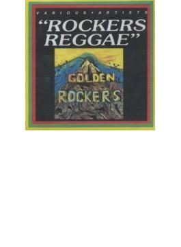Golden Rockers