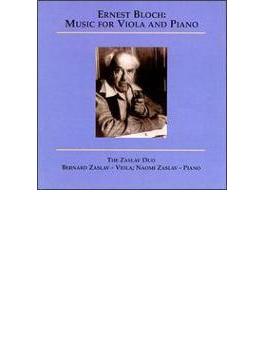 Works For Viola: Zaslav Duo