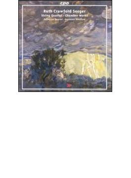 <室内楽曲集>弦楽四重奏曲/ダイナフォニック組曲 アンサンブル・アヴェンテューレ/ペリグリーニ弦楽四重奏団