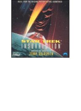 Star Trek Insurrection - Soundtrack