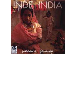 Inde / India