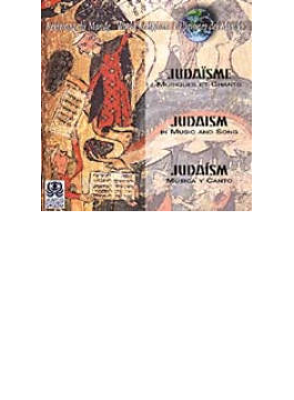 Judaism In Music And Song