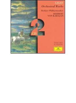管弦楽作品集 カラヤン&ベルリン・フィル、チェルカスキー
