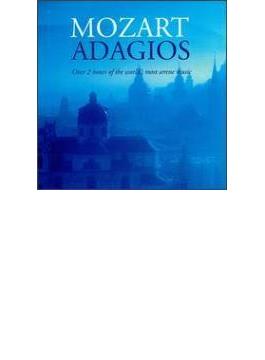 Mozart Adagio: V / A