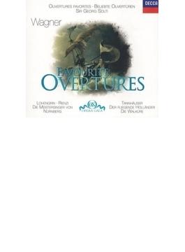 オペラ序曲、前奏曲集 ゲオルグ・ショルティ&ウィーン・フィル、シカゴ交響楽団