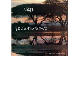 Ye Kan Imfazive