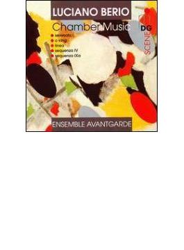 Chamber Works: Ensemble Avant Garde