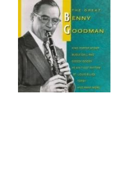 Great Benny Goodman
