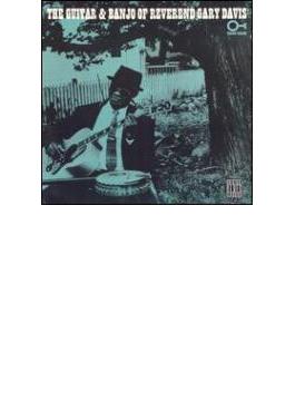 Guitar & Banjo Of