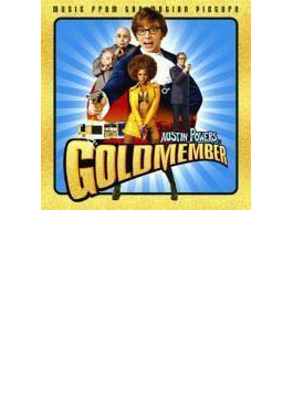 Austin Powers In Gold Member - Soundtrack