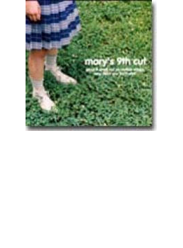 mary's 9th cut