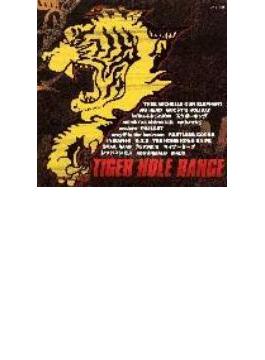 TIGER HOLE RANGE