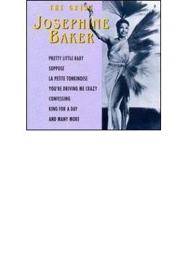 Great Josephine Baker