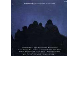 Atmospheric Conditions Permitting (2CD)