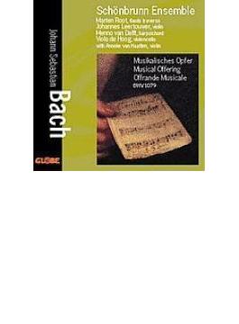 Musikalisches Opfer: Ensemble Schonbrunn