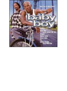 Baby Boy - Clean
