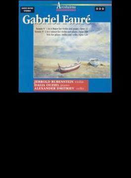 Violin Sonata.1, 2, Piano Trio: Rubenstein, Ouziel, Dmitriev