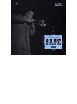 Dancing To Kid Ory At Crystalpier 1947