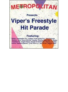 Viper's Freestyle Hit Parade Vol.1