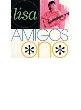 アミーゴス
