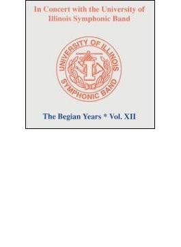 University Of Illinois Symphonic Band Vol.12