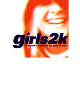 Girls 2k
