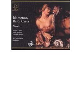 Idomeneo: C.davis / Rome Rai.so & Cho, Gedda, Norman, Etc