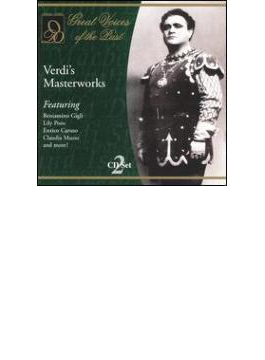 Verdi's Masterworks: V / A